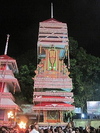 Chettikulangara Kumbha Bharani - Image: Kuthira