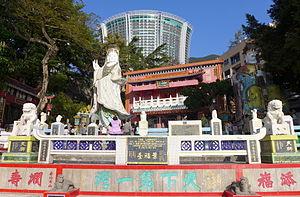 Kwun Yam Shrine - Image: Kwun Yam Shrine 201501