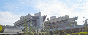 Sakyō-ku, Kyoto - Kyoto International Conference Center