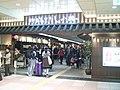 "Kyoto station Shinkansen under girder foodmall ""Omotenasi-koji"".jpg"