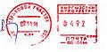 Kyrgyzstan stamp type 2.jpg