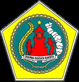 Gianyar Regency - Image: Lambang Kab Gianyar