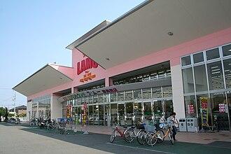 Discount store - Lamu, a Japanese discount store
