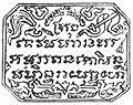 Lanchakon - 019.jpg