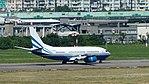 Las Vegas Sands Corporation B737-3L9 N788LS Landing down Taipei Songshan Airport 20160924a.jpg