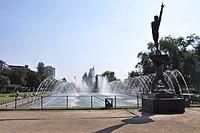 Lascar Fuente del Bicentenario (Bicentenary Fountain) - Parque Balmaceda (4569083703).jpg