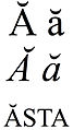 Latin small and capital letter a with breve.jpg