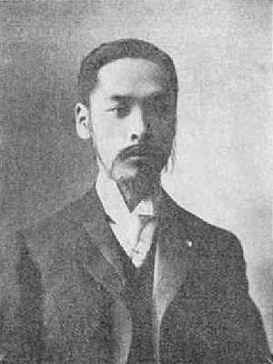 Lee Ji-yong Portrait.jpg