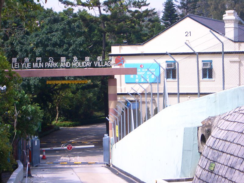 File:Lee Yue Mun Park And Holiday Village.jpg