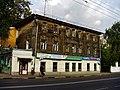 Leninskiy rayon, Yaroslavl', Yaroslavskaya oblast', Russia - panoramio (293).jpg