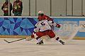 Lillehammer 2016 Hockey Norvège - Russie (24959017801).jpg