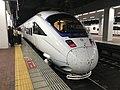 Limited Express train at Hakata Station.jpg