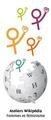 Logo Ateliers Wikipédia Femmes et féminisme.png