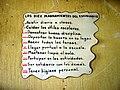 Los diez mandamientos del Estudiante.JPG