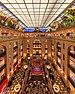 Lubyanka CDM the atrium after renewal 2015 img2.jpg