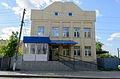Lyubotyn City Employment Center (01).jpg