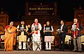 "M. Venkaiah Naidu releasing a booklet, at the inauguration of the ""Aadi Mahotsav"" a Mega fortnight long National Tribal festival with the theme A celebration of the spirit of Tribal culture, cuisine & commerce, in New Delhi.jpg"