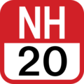 MSN-NH20.png