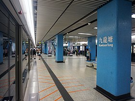 MTR Kowloon Tong Station 2013 08.JPG