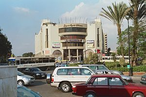 Maadi - The Maadi Grand Mall