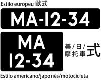 Vehicle registration plate - Wikipedia