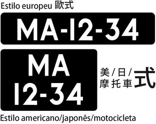 Vehicle registration plates of Macau Macau vehicle license plates