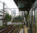 Machiya Nichōme Station.jpg