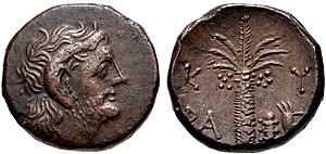 Cyrene, Libya - Magas as king of Cyrene, circa 282/75 to 261 BC.