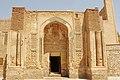 Magok-i-Attari Mosque2.jpg