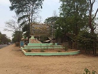 Magway, Myanmar - Image: Magway