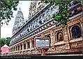 Mahabodhi temple, Bodhgaya (5457359506).jpg