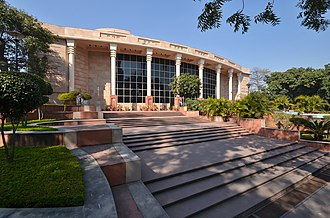 Indian Institute of Technology Roorkee - Mahatma Gandhi Central Library