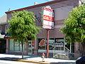 Main St 239 East Greenville, PA.JPG
