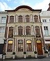 Maison Ghellinck - Courtrai.jpg