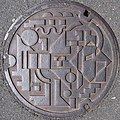Manhole cover - Flickr - ark.jpg