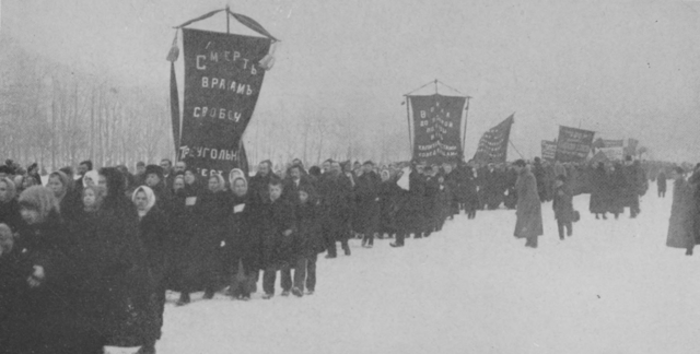 Russian peace demonstration in 1917