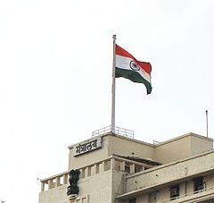 Mantralaya-flag.jpg