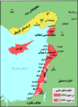 Map Crusader states 1240-fa.png