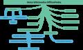 Mapa MetaWiki OfflinePedia.png