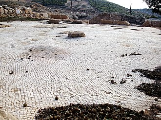 Tell Mar Elias - Image: Mar Elias mosiac floor