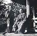 Matsuo and Okada in kimono.jpg