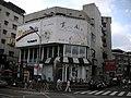 McDonald's Tianmu Restaurant and Easy House Vegetarian Cuisine Taipei Tianmu Store 20080615.jpg