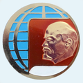 Medal. 100. Lenin. Enamel. The Latvian SSR. Obverse.png