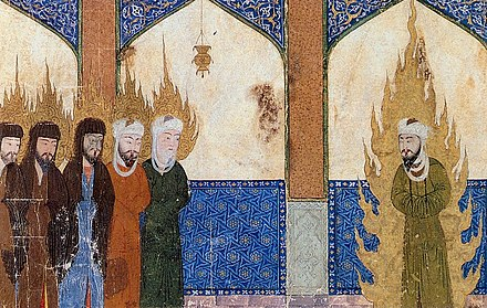 A Persian miniature depicts Muhammad leading Abraham, Moses, Jesus and other prophets in prayer. Medieval Persian manuscript Muhammad leads Abraham Moses Jesus.jpg