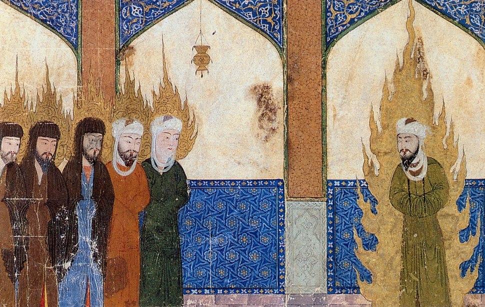 Medieval Persian manuscript Muhammad leads Abraham Moses Jesus