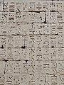 Medinet Habu Ramses III. Tempel Erster Hof 22.jpg