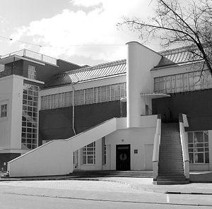 Konstantin Melnikov - Svoboda Club in northern Moscow was Melnikov's tribute to the land of his childhood