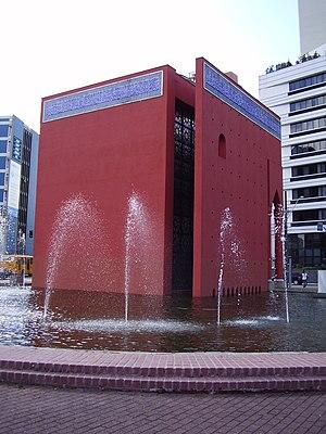 Memorial arabe