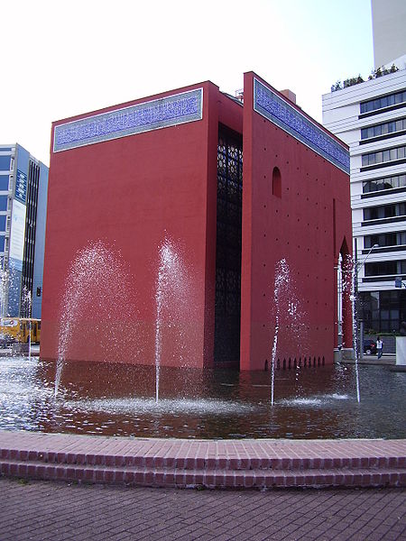 Ficheiro:Memorial arabe.jpg
