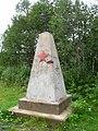 Memorial stone for Soviet war prisoners.jpg